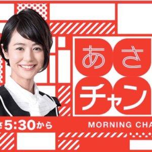 TV放送のお知らせ(2014.11月)