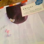 雑誌「OZ magazine」(オズマガジン)掲載のお知らせ