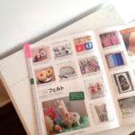 雑誌「私のハンドメイド」掲載のお知らせ(2013.9月)