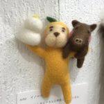 羊毛フェルト作品展での「イノシシ」作品のご紹介(2)