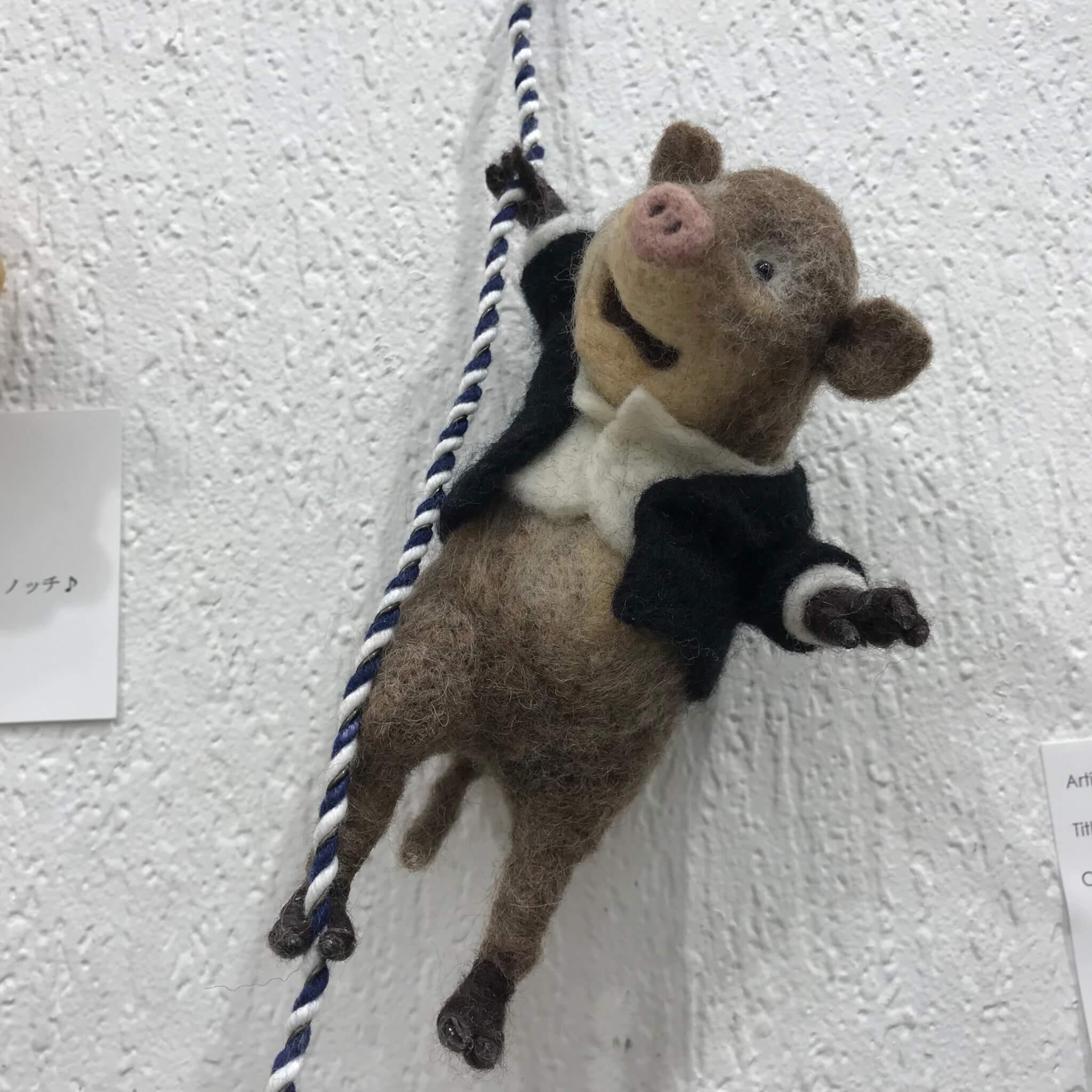 羊毛フェルト作品展での「イノシシ」作品のご紹介(4)